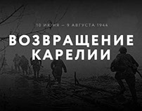 Karelia Operation