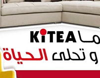 campagne outdoor KITEA