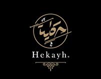 Perfume Hekaya  In Ksa