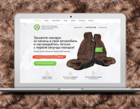 Landing page for fur seat covers
