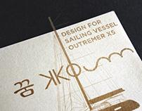 Design for Sailing vessel KKOUM · Outremer 5X