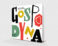 Housewise/ Gospodyna - illustrated book project