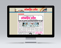 e-NewsPapers websites www.dainiksaimat.com