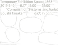 Exhibition:Conposition Systems and Variables
