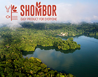 Branding for SHOMBOR