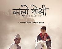 Kalo Pothi - Nepali Film Poster