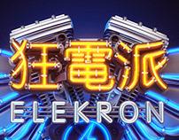 Elekron