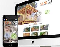 Gal Seaban website