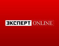 """Спецпроект для онлайн-издания """"Эксперт"""""""