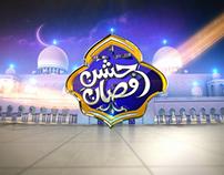 Jashan-e-Ramzan 2015