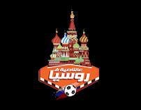 ORANGE_3alnasya fe Russia