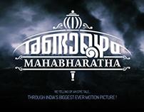 Randamoozham - Story of a fan made movie title.