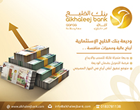 alkhaleej bank ATM + newspaper