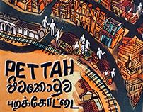 Pettah Map   iDiscover App