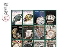 Magazine of Noble Time