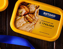 Cheese packaging Vitako