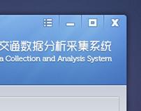 Traffic System UI