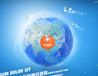 china mobile-Mobile navigation
