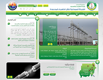 Sudanese Electricity Transmission Co. Ltd 2012
