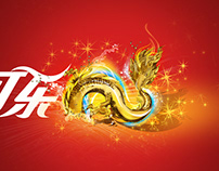 Coca-Cola® 2012 Chinese New Year