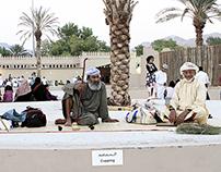 Muscat Festival 2013