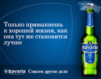 Bavaria Beer Campaign