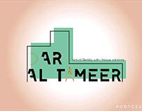 REBRANDING OF DAR AL TAMEER CONSULTING - LOGO DESIGN