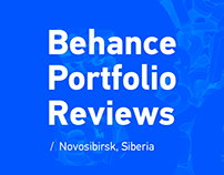 Behance Portfolio Reviews Novosibirsk