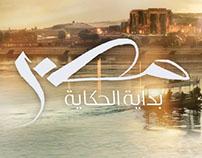 ETA Arabic Logo