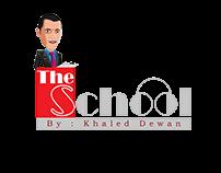 The School - Logo