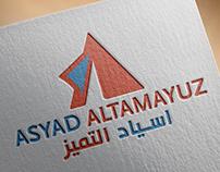 asyad altamayuz - brand