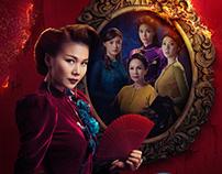 Mẹ Chồng - Movie Poster