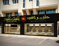 Halwa & Gahwa Shop