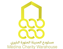Medina Charity Warehouse