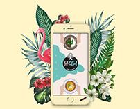 [Youn's Kitchen] Mobile App Concept Design