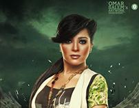 Mai Ezz El-Deen 2013