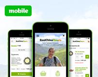 Мобильная версия сайта RealChinaTea.ru