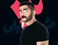 Hamed Sinno