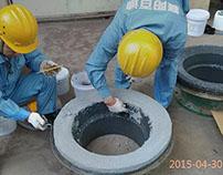 BD726 high temperature abrasion resistant coating
