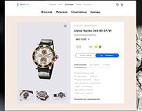 WatchCross - online store watches