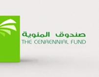 Centennial Fund صندوق المئوية