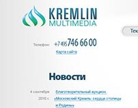 Kremlin Multimedia