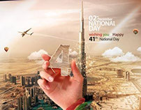 UAE National Day 2012