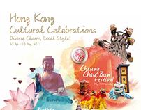 Hong Kong Cultural Celevrations poster design