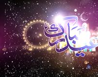 Eid Ident