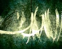 La Illaha Ill Allah