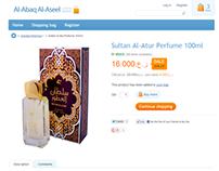 Online Store for Al-Abaq Al-Aseel LLC, Oman