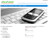 Website created using Google Sites