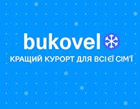 Фирменный стиль для горнолыжного курорта Буковель