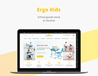 Ergo Kids/E-commerce store/shop/school goods/online